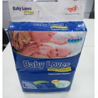 Buy cheap BABY DIAPER SERIES Baby Loves from Wholesalers