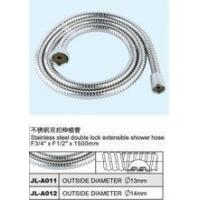 Buy cheap stainless steel flexible shower hose from Wholesalers
