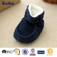Wholesale Baby Shoes Suede Fabric Kids Shoe from china suppliers