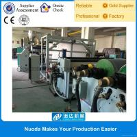 Wholesale PE Breathable Film Laminating and Coating Machine from china suppliers