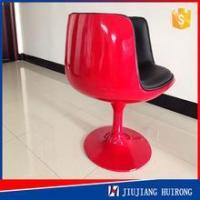 Wholesale Modern Fiberglass Cup Shaped Chair from china suppliers