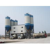 Wholesale Dry Mortar Production Line dry mix concrete plant for sale from china suppliers