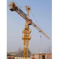 Wholesale QTZ63 TOWER CRANE from china suppliers