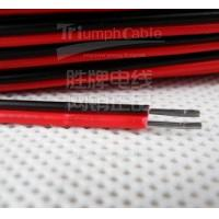 Wholesale flat cable ul 2468 22awg awm2468 cable for led rgbw from china suppliers