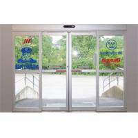 Wholesale 5100 Series Sliding Door System from china suppliers