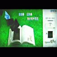 Wholesale EL Display Electroluminescent Poster (EL Poster) from china suppliers