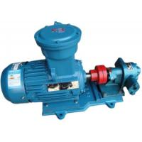 Wholesale Gear Pump ZYB Series Booster Fuel Pump from china suppliers