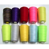 Buy cheap Polyester sewing thread 30s/2 from Wholesalers