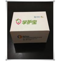 Wholesale Boxes simple paper boxes from china suppliers