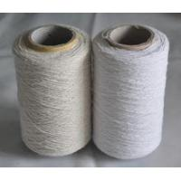 Wholesale recycled cheap good strength low quality rag yarn from china suppliers