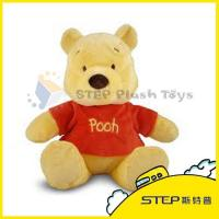 Wholesale Baby Toy 45 from china suppliers