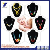 Silicone Beaded Necklace Teething Jewelry For Mom