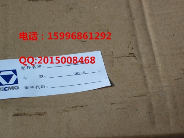 Quality XCMG Grader Parts English XCMG grader spare parts GR215 Brake shoes PY180-H. for sale