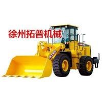 Wholesale XCMG Grader Parts English XCMG grader spare parts GR215 GEAR BOX 6WG200 4644 from china suppliers