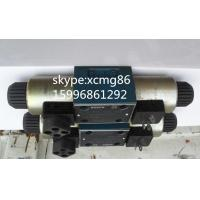 Buy cheap XCMG Paver Parts English ORIGINAL BOSCH HYDRAULIC PUMP from wholesalers