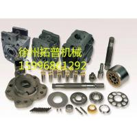 Buy cheap XCMG Paver Parts English XCMG PAVER SPARE PARTS 5 from wholesalers