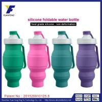 Best Water Bottle Promotional Item Promotional Sports Bottle