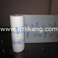 Wholesale Non breathable PE film from china suppliers