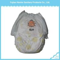 Wholesale Pull up panty style baby diaper Product No.:2015521191742 from china suppliers