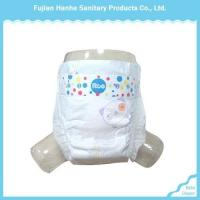 Cotton baby diaper Product No.:201552021443
