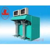 Wholesale Multifunction Valve bag packing machine from china suppliers