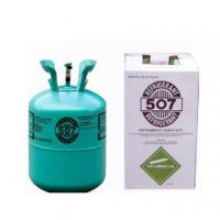 Wholesale Mixed Refrigerant High Purity Refrigerant R507 from china suppliers
