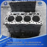 Wholesale Construction machinery parts cylinder block4BT from china suppliers