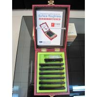Buy cheap Comparison Sample Block Of Surface Roughness Level Gage from wholesalers