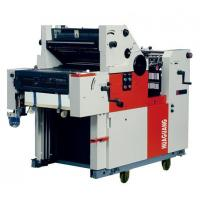 Buy cheap Single Colour Offset Printing Machine from wholesalers