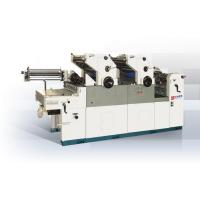 Buy cheap Double Colour Offset Printing Machine from wholesalers