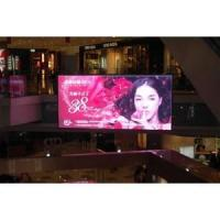Wholesale P5 Indoor LED Display from china suppliers