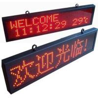 Buy cheap Semi-outdoor LED Display Screen from Wholesalers