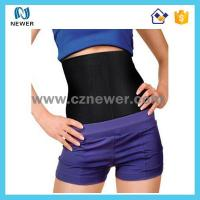 Buy cheap Fashion style promotional high quality neoprene slim waist support from Wholesalers