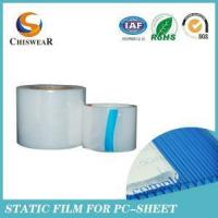 self-adhesive plastic film