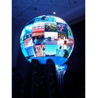 Buy cheap Led Light Ball from wholesalers