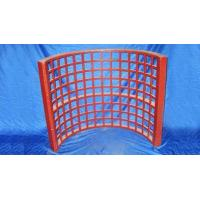 Wholesale Screen from china suppliers