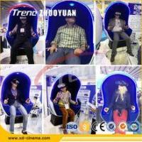 Wholesale Virtual reality 2016 9d cinema 2 seats 9d egg vr cinema from china suppliers
