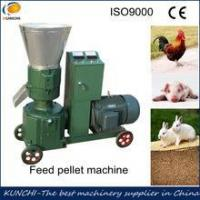 Wholesale CE ZLS-120A wood pellet machine wood pellet mill for sale with automatic lubrication from china suppliers