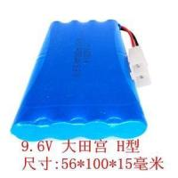 Wholesale Smart battery powerpack (39) from china suppliers