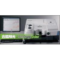 Wholesale Instrument Silicon O/C Content Tester:HS-OCT-6700 from china suppliers