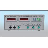 Wholesale Instrument Large Range Resistivity Tester:HS-SFRT from china suppliers