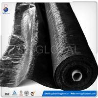 Buy cheap Black Color Silt Fence Fabric from wholesalers