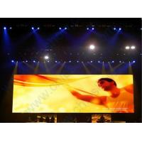Buy cheap Indoor LED Display P5-M08-P5-M08 from Wholesalers