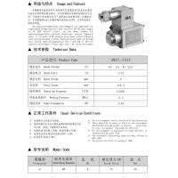 Wholesale dMFZ-55YC FLAMEPROOF DC WET-VALVE SOLENOTD from china suppliers