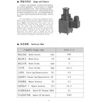 Wholesale GP45-4-A PROPORTIONAL VALVE SOLENOID from china suppliers