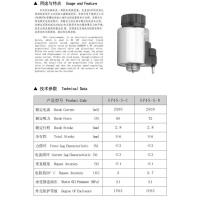Wholesale GP45-S SERIES JUNCTION BOX TYPEPROPORTIONAL VALVE SOLENOID from china suppliers