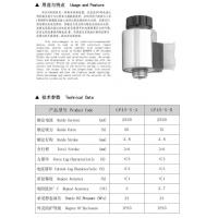 Wholesale GP45-S SERIES PROPORTIONAL VALVE SOLENOID from china suppliers