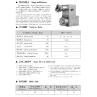 Wholesale dMFZ-25YC FLAMEPROOF DC WET-VALVE SOLENOTD from china suppliers