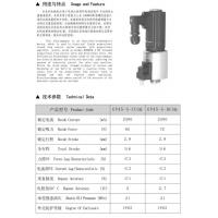 Wholesale GP45-S SERIES JUNCTION BOX TYPEPROPORTIONAL VALVE SOLENOID WITH DISPLACEMENT TRANSDUCER from china suppliers