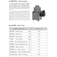 Wholesale GP61-4-A PROPORTIONAL VALVE SOLENOID from china suppliers